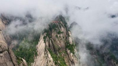 Huangshan Cloud Valley Temple Scenic Area